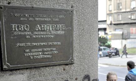 Ovde su živeli najpoznatiji intelektualci - 4zida.rs